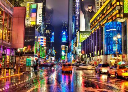 Se joga! O que fazer em Nova York?